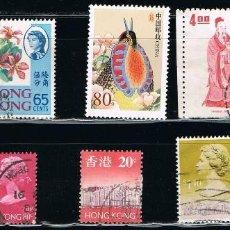 Sellos: CHINA - LOTE DE 10 SELLOS - VARIOS (USADO) LOTE 9. Lote 154120514