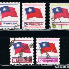 Sellos: CHINA - LOTE DE 5 SELLOS - BANDERAS (USADO) LOTE 13. Lote 154120742