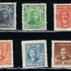 Sellos: CHINA - LOTE DE 10 SELLOS - ANTIGUOS (USADO) LOTE 17. Lote 154120950