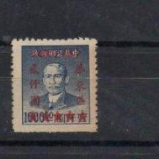 Sellos: LOTE DE SELLOS DE CHINA. Lote 154258658