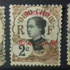 Sellos: SELLOS DE MENGZI (MONGTSEU/CHINA) 1908 Y 1919. Lote 154571986