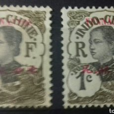 Sellos: SELLOS DE KUNMING (YUNNAN FOU/CHINA) 1908 NUEVOS. Lote 154572192