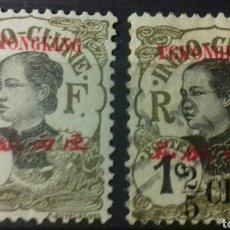 Sellos: SELLOS DE CHONGQING (CHINA) 1908 Y 1919. Lote 154572258
