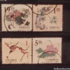 Briefmarken - China flores serie de sellos usados - 154827376