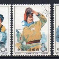 Sellos: CHINA 1965 SC 886/90, MICHEL 914/8, CONJUNTO, USADO. Lote 155604194