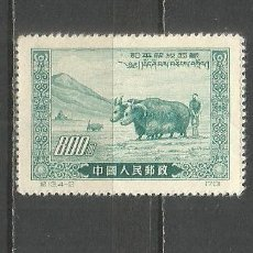 Sellos: CHINA YVERT NUM. 969. Lote 156745846