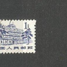 Sellos: CHINA YVERT NUM. 1379 USADO . Lote 156803614