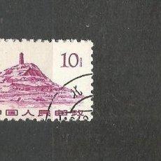 Sellos: CHINA YVERT NUM. 1386 USADO . Lote 156803782