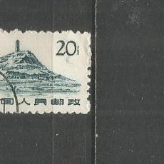 Sellos: CHINA YVERT NUM. 1387 USADO . Lote 156803822