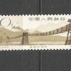 Sellos: CHINA YVERT NUM. 1394 USADO . Lote 156804754