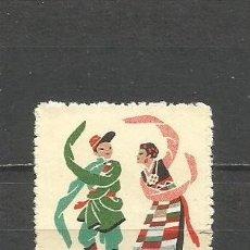 Sellos: CHINA YVERT NUM. 1417 USADO . Lote 156804966