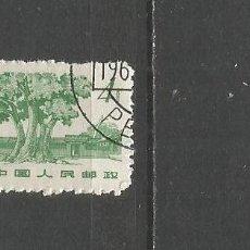 Sellos: CHINA YVERT NUM. 1435 USADO . Lote 156805486