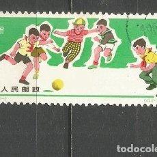 Selos: CHINA YVERT NUM. 1673 USADO --TIENE UNA PEQUEÑA TRANSPARENCIA--. Lote 157225842