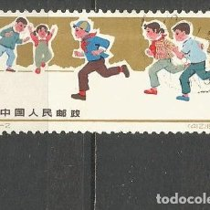 Selos: CHINA YVERT NUM. 1674 USADO . Lote 157225926