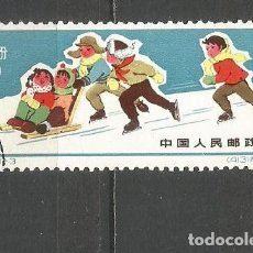 Selos: CHINA YVERT NUM. 1675 USADO . Lote 157225990