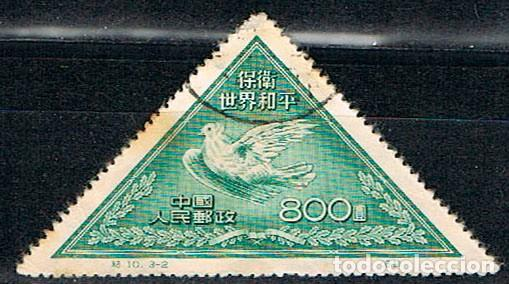 CHINA, REPUBLICA POPULAR Nº 110, PALOMA DE LA PAZ DE PICASSO, USADO (Sellos - Extranjero - Asia - China)