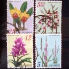 China flores serie de sellos usados