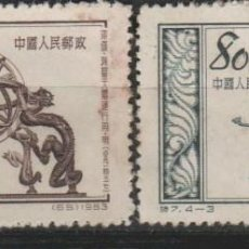 Sellos: LOTE (10) SELLOS CHINA . Lote 160260438