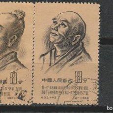 Sellos: LOTE (10) SELLOS CHINA . Lote 160260502