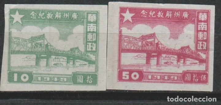 LOTE (10) SELLOS CHINA (Sellos - Extranjero - Asia - China)