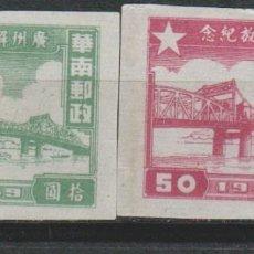 Sellos: LOTE (10) SELLOS CHINA . Lote 160260634