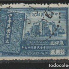 Sellos: LOTE (10) SELLOS SELLO CHINA . Lote 160261266