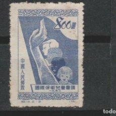 Sellos: LOTE (10) SELLOS SELLO CHINA . Lote 160261398