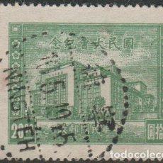 Sellos: LOTE (10) SELLOS SELLO CHINA . Lote 160261530