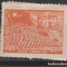 Sellos: LOTE (10) SELLOS SELLO CHINA. Lote 183850588