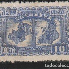 Sellos: LOTE( 6) SELLOS SELLO CHINA. Lote 183850615