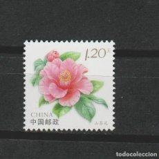 Sellos: LOTE( 6) SELLOS SELLO CHINA NUEVO. Lote 160483194