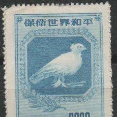 Sellos: LOTE( 6) SELLOS SELLO CHINA . Lote 160483226
