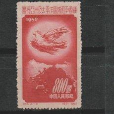 Sellos: LOTE( 6) SELLOS SELLO CHINA . Lote 160483254