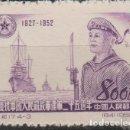 Sellos: LOTE( 6) SELLOS SELLO CHINA . Lote 160483286