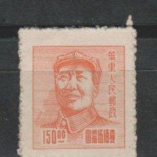 Sellos: LOTE( 6) SELLOS SELLO CHINA. Lote 236304935