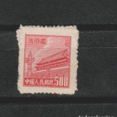 Sellos: LOTE( 6) SELLOS SELLO CHINA. Lote 213765428