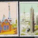 Sellos: CHINA: EMISIÓN CONJUNTA ESPAÑA /CHINA, MNH.AÑO 2004. Lote 160517474