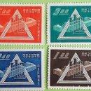 Sellos: TAIWAN. 294/97 ANIVERSARIO ORGANIZACIÓN INTERNACIONAL DEL TRABAJO. EMITIDOS SIN GOMA. 1959. SELLOS N. Lote 160551806