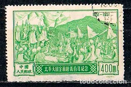 CHINA, REPUBLICA POPULAR, Nº 125, CENTENARIO DE LA REBELION DE LOS CAMPESINOS DE TAIPING, USADO (Sellos - Extranjero - Asia - China)