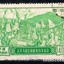 Sellos: CHINA, REPUBLICA POPULAR, Nº 125, CENTENARIO DE LA REBELION DE LOS CAMPESINOS DE TAIPING, USADO. Lote 160837446