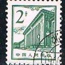 Sellos: CHINA, REPUBLICA POPULAR, Nº 805, EDIFICIOS DE PEKIN: CASA DEL PUEBLO, USADO. Lote 160839002