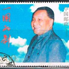 Sellos: CHINA, REPUBLICA POPULAR, Nº 2867, DEVOLUCION DE HONG KONG A CHINA, USADO. Lote 160839522
