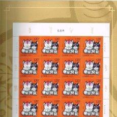 Sellos: CHINA - AÑO DEL CERDO 2019 , CARPETA Y HOJITAS. Lote 162121994
