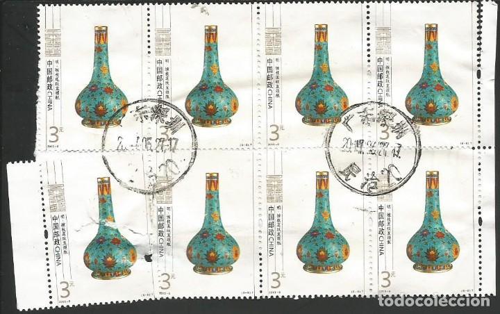 CHINA 2013 - CN 4459 - 3 YUAN - CERAMICA - 8 SELLOS IGUALES USADOS (Sellos - Extranjero - Asia - China)