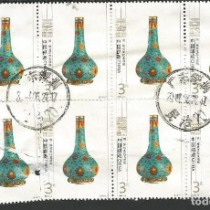 Sellos: CHINA 2013 - CN 4459 - 3 YUAN - CERAMICA - 8 SELLOS IGUALES USADOS. Lote 163990550