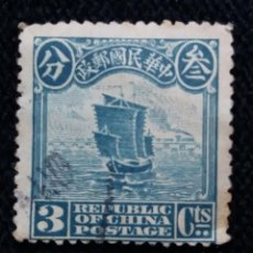 Sellos: REPUBLIC OF CHINA POSTAGE, 3 CTS, 1923... Lote 164854598