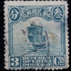 Sellos: REPUBLIC OF CHINA POSTAGE, 3 CTS, 1923... Lote 164854926
