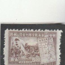 Sellos: CHINA (EAST) 1949 - YVERT NRO. 28 - SIN GOMA. Lote 170003256