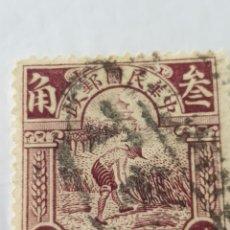 Sellos: CHINA USADO 30 CENTS. Lote 170083822