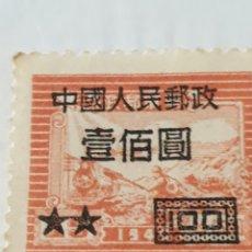 Sellos: CHINA NUEVO LIBERTAD. Lote 170083986